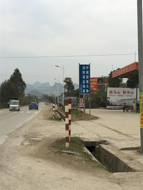 從化柳城馬山亮化工程