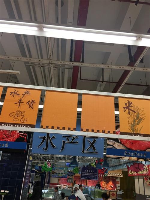 柳州南城百貨照明工程