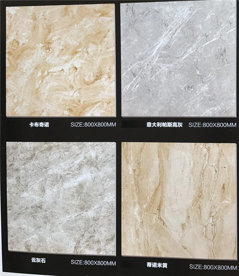 南寧大理石瓷磚