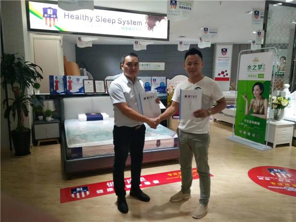 柳州客户签约成功