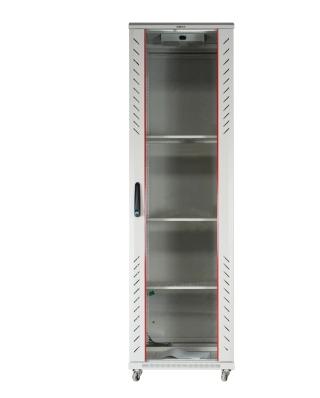 G26042 42U 2米机柜.png