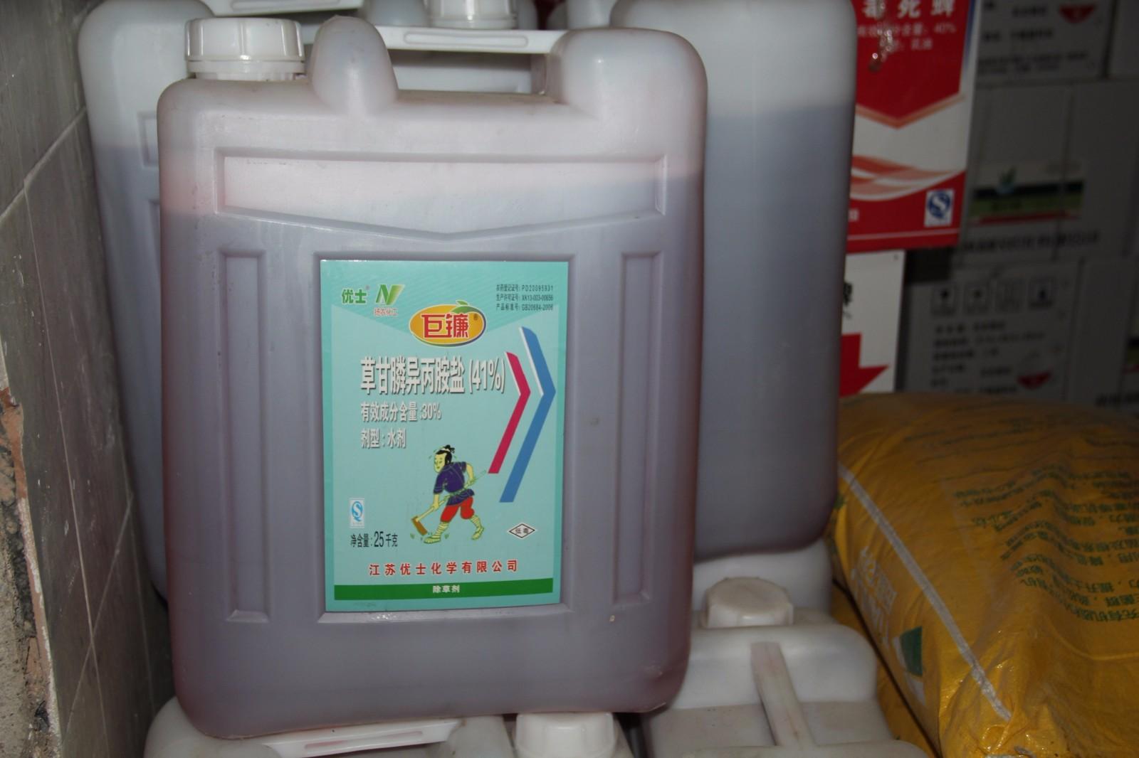 广西扬农41%草甘膦