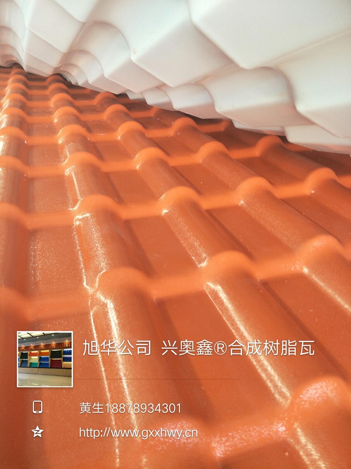 廣東合成樹脂瓦直銷