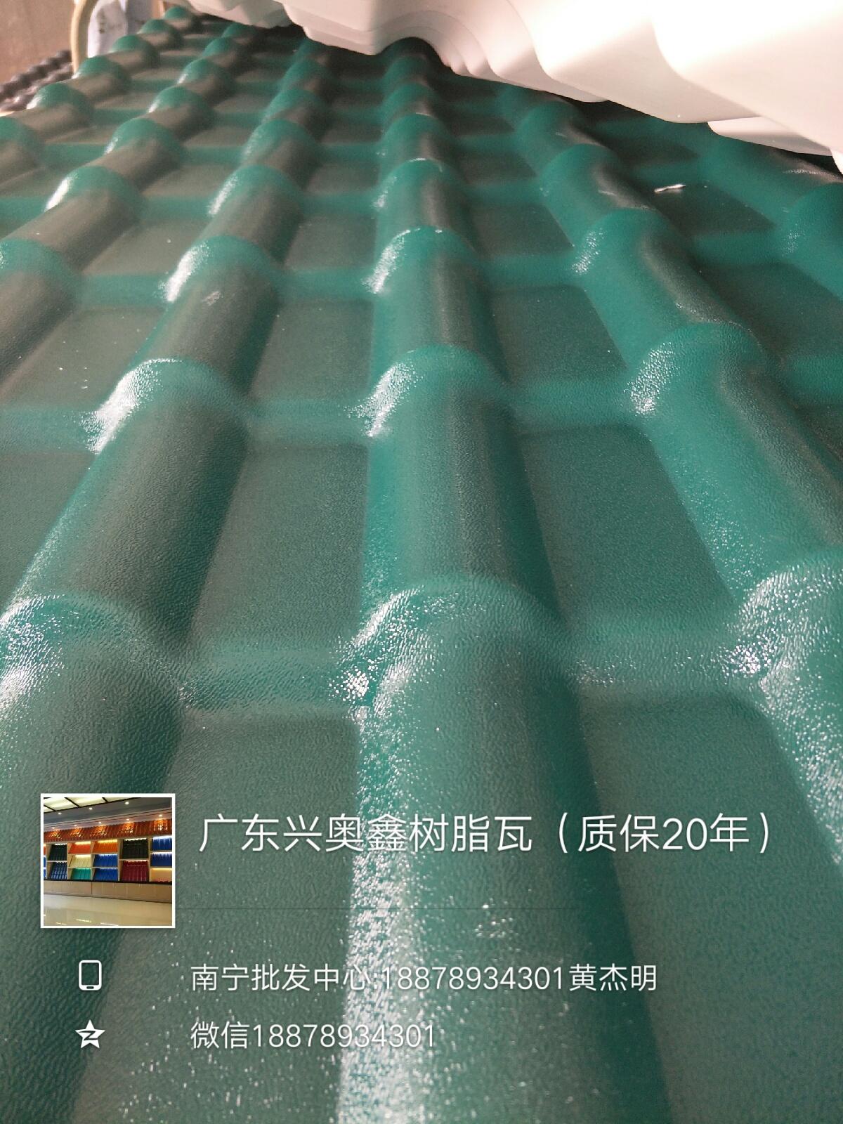 云南合成樹脂瓦,云南合成樹脂瓦供應商,云南合成樹脂瓦多少錢