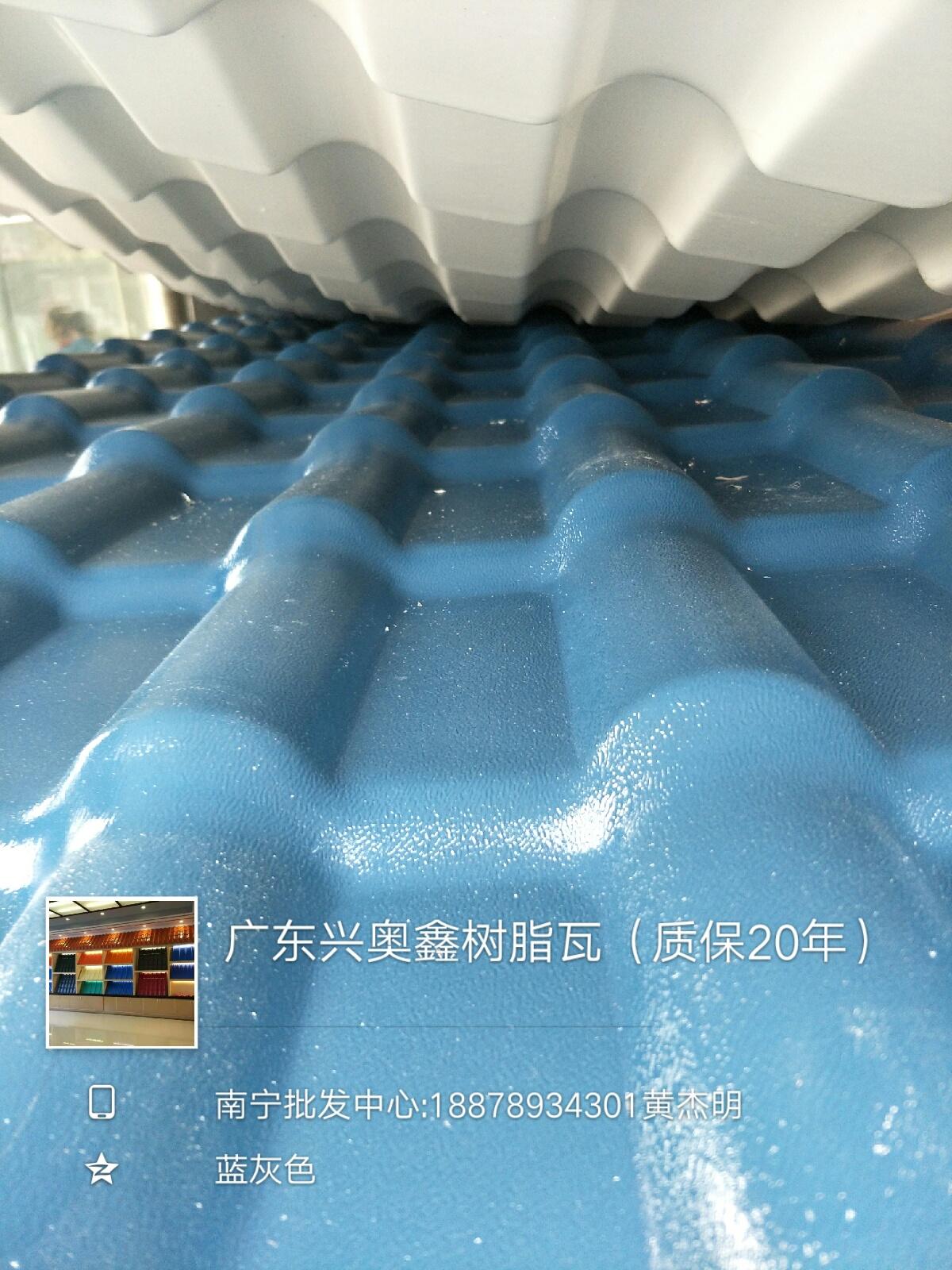湖南合成樹脂瓦,湖南合成樹脂瓦廠家直銷,湖南合成樹脂瓦批發
