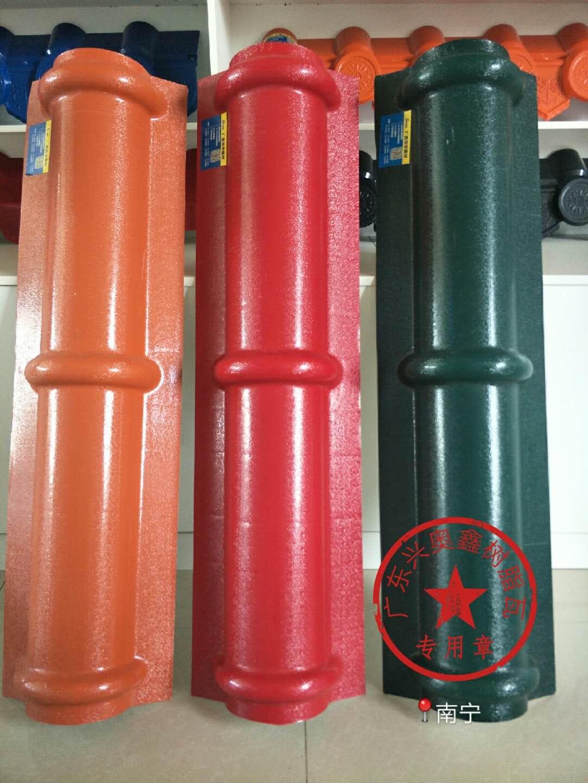 廣西樹脂瓦配件,廣西樹脂瓦配件銷售