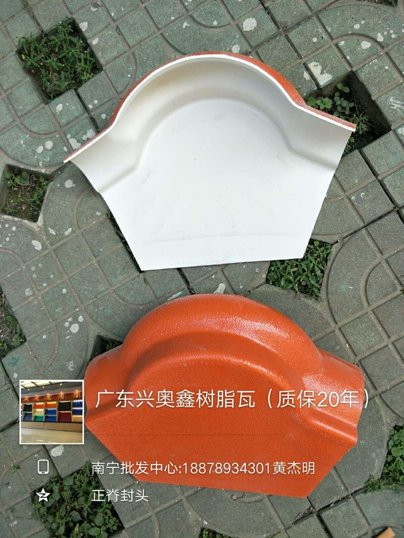 南寧樹脂瓦配件銷售