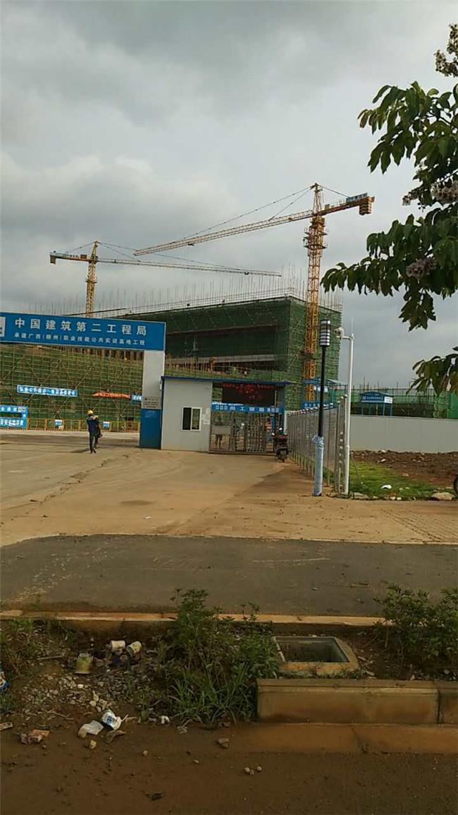 中國第二工程局使用我們的塔式起重機