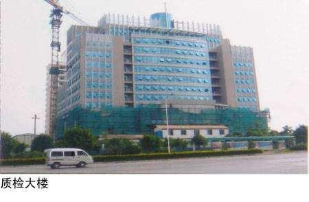 贵港质检大楼