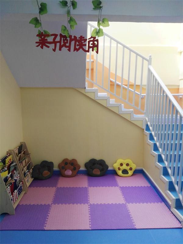 亲子阅读室