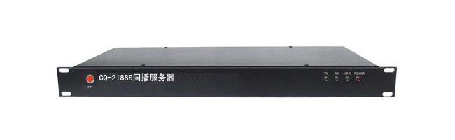浙江CQ-2188S IP同频同播服务器