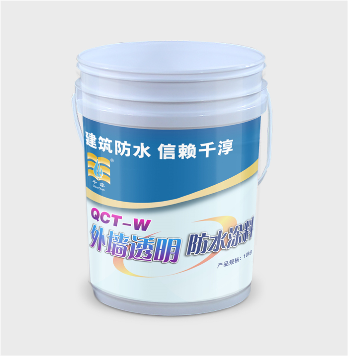 QCT-W 外墙透明防水涂料