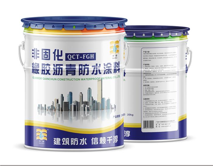 QCT-FGH 非固化橡胶沥青防水卷材