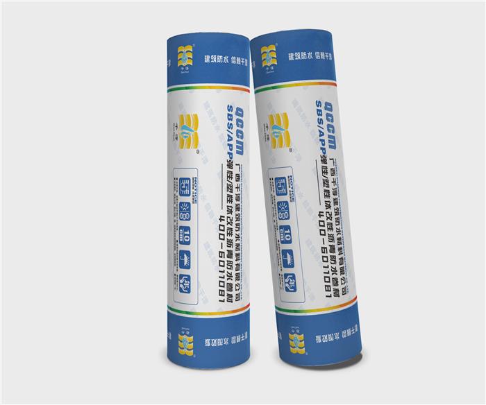 QCCM-SBS/APP弹性/塑性体改性沥青防水卷材