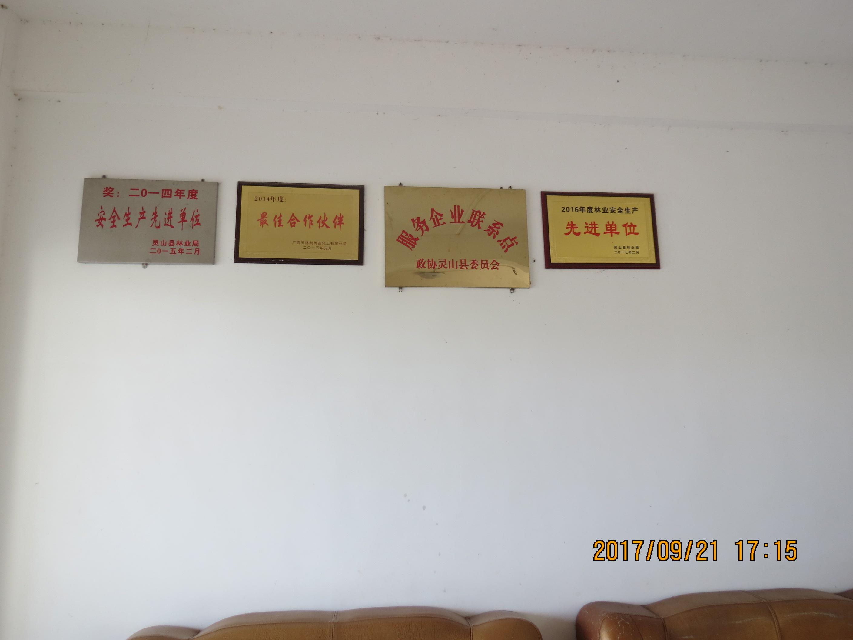 黑龙江办公室一角