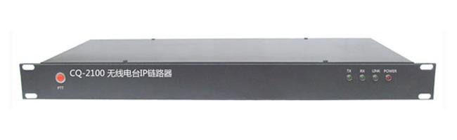 CQ-2100 IP链路控制器