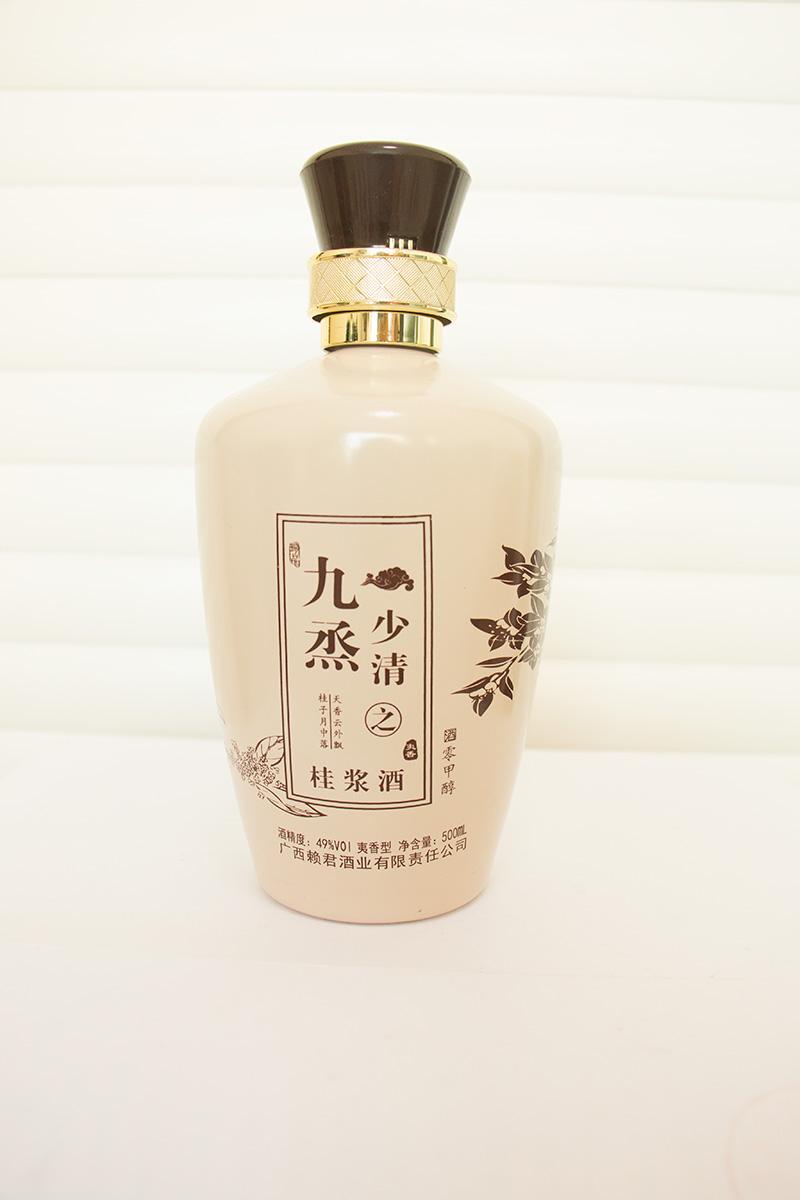 九烝少清之-桂浆酒