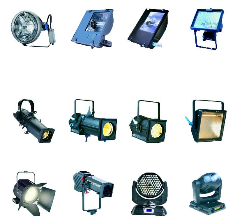 专业照明系统