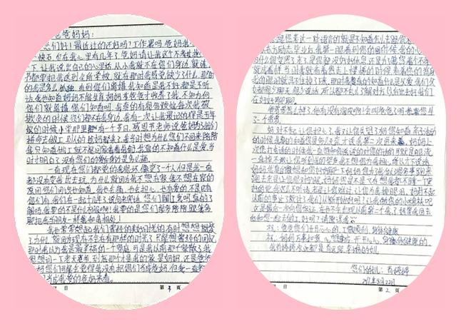 【学员心声】给爸爸妈妈的一封信(连载五)