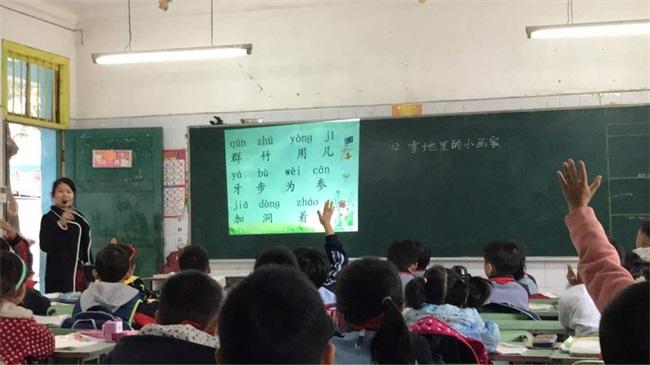 """龙元凤老师""""认识生字""""教研课"""