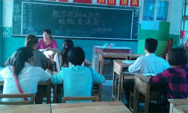 数学组教师业务交流 蓝天学校