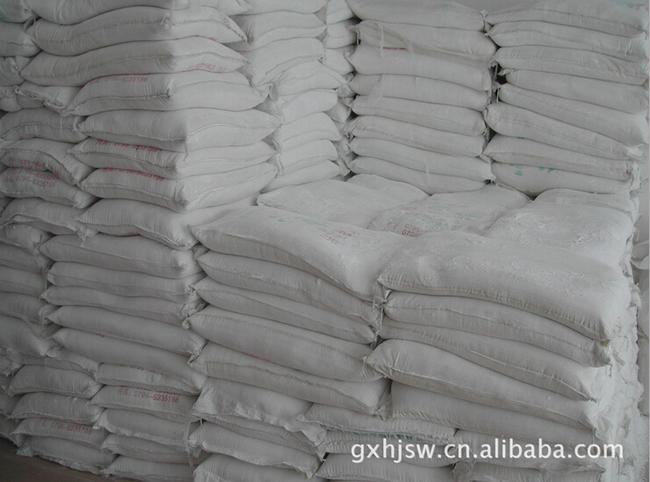 吉林北京碳酸钙