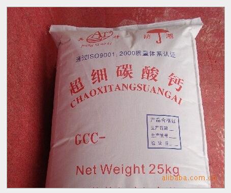 廣西超細碳酸鈣