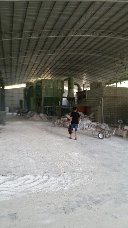 吉林生產基地