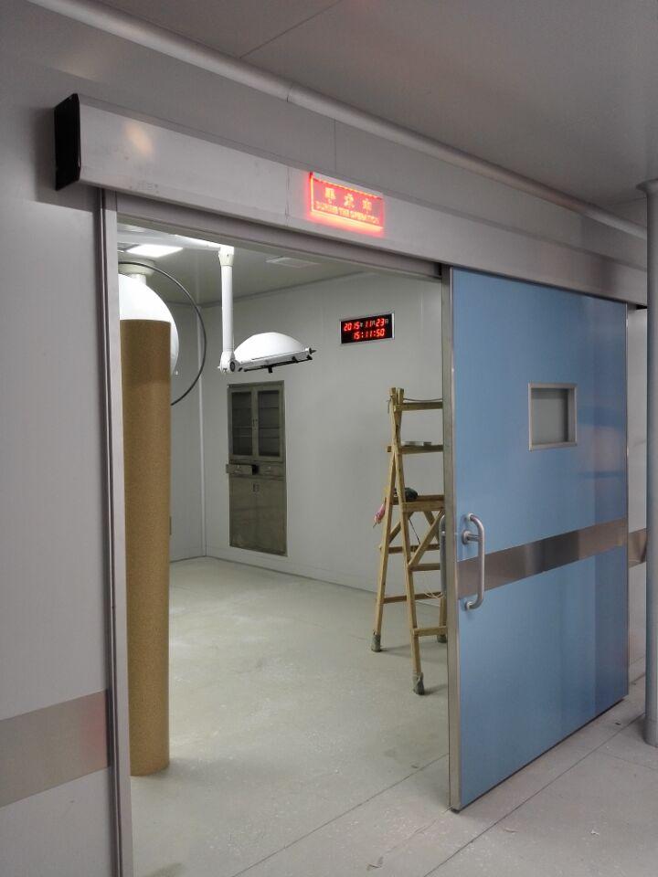 区妇幼医用门