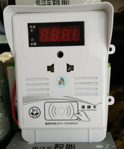智能插座JES-010B1型(感应)