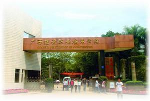 广西安全工程职业技术学院