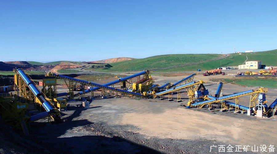 500噸鐵礦石破碎生產線