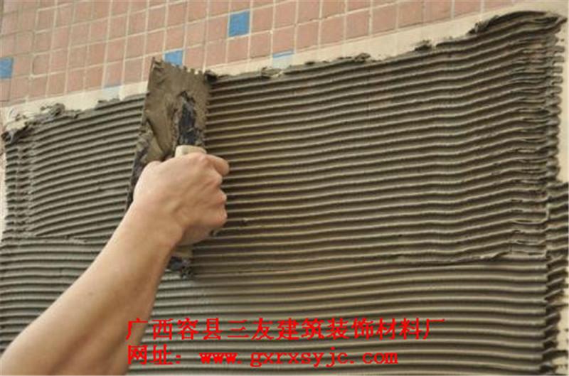 廣東瓷磚膠生產廠家