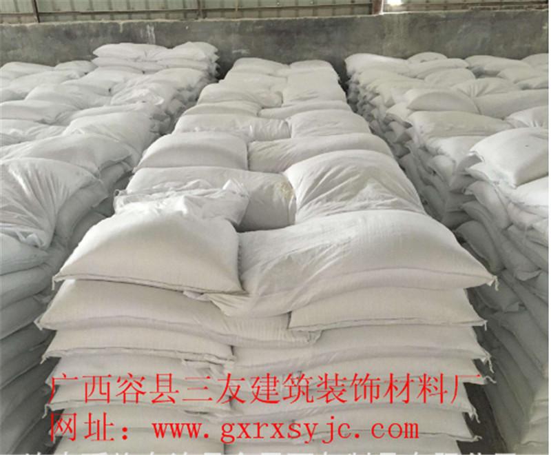高級精制熟石灰粉