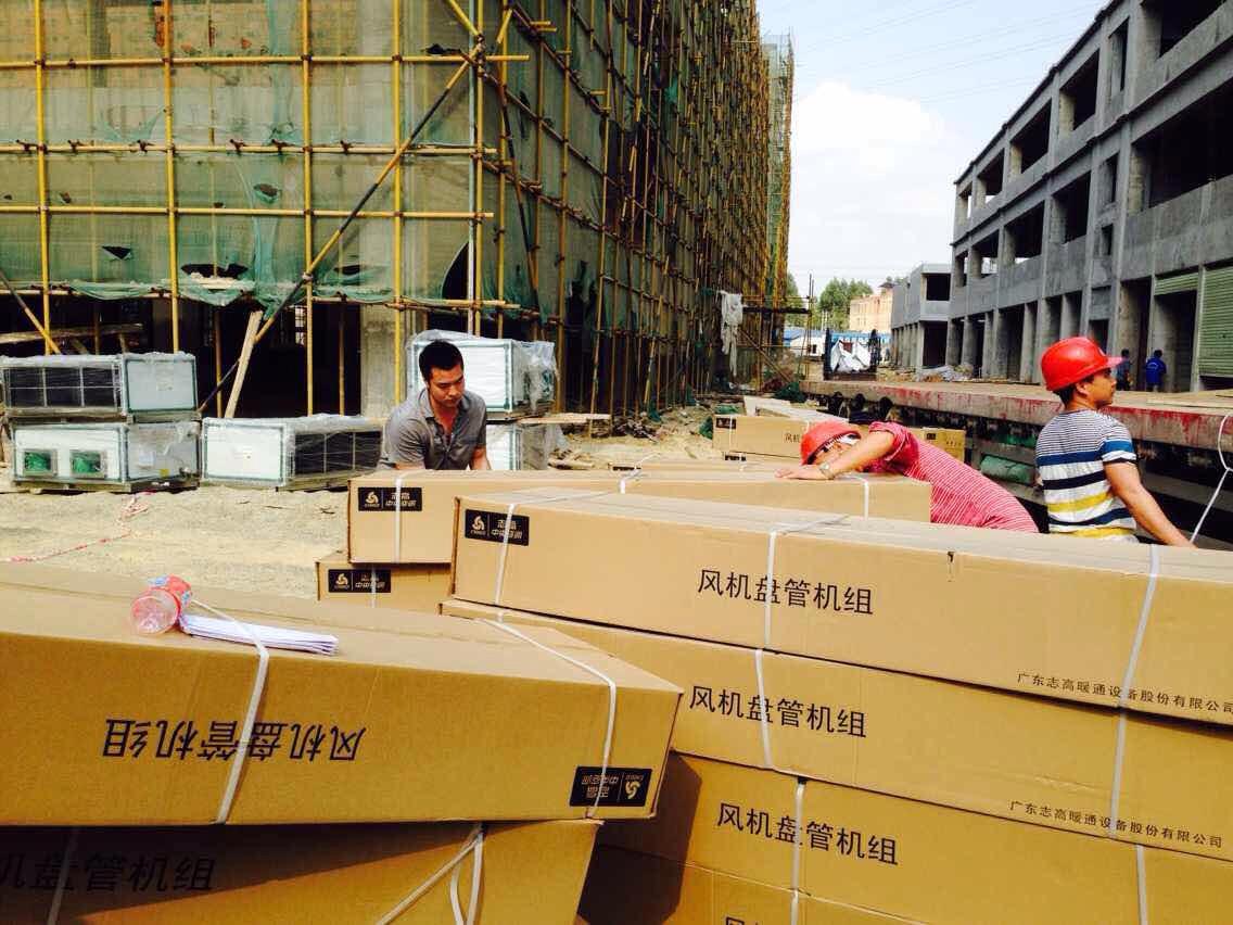 北海华润超市志高模块机项目