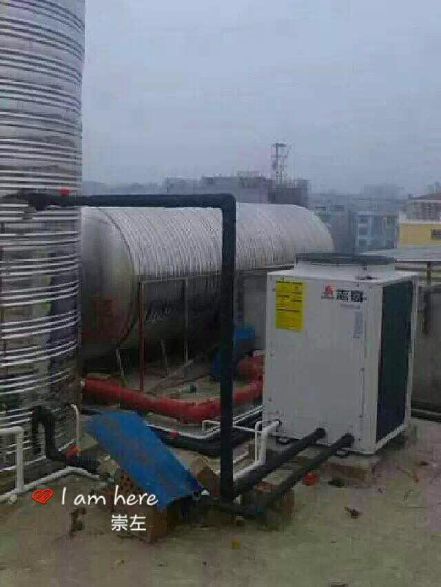 崇左中学志高空气能热水项目