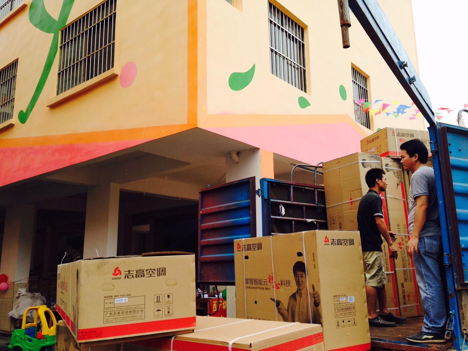 扶绥县幼儿园志高分体机空调项目