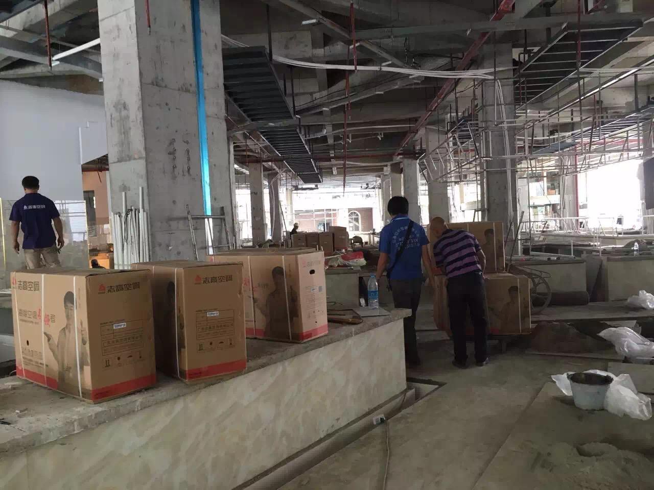 南宁琅西海鲜城志高分体机空调项目