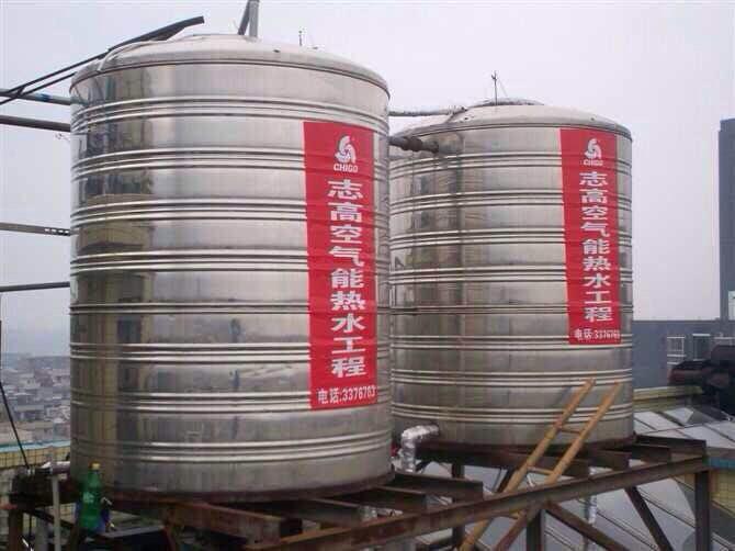 田阳县城市便捷酒店志高热水项目