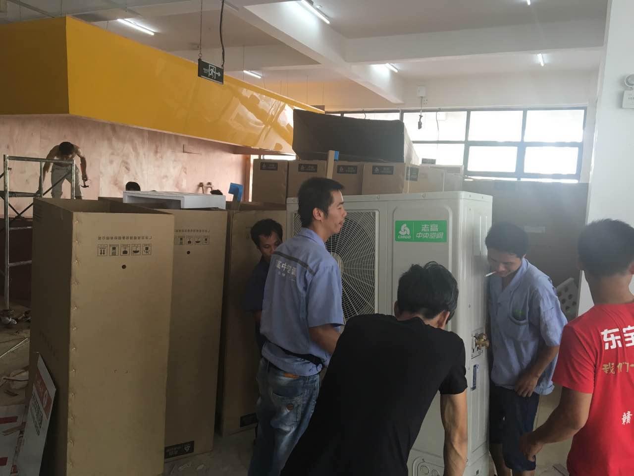 百色学院10匹志高风冷柜安装工程