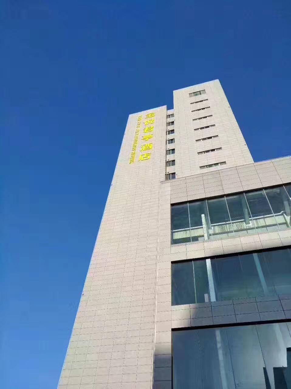 宝悦酒店模块机项目