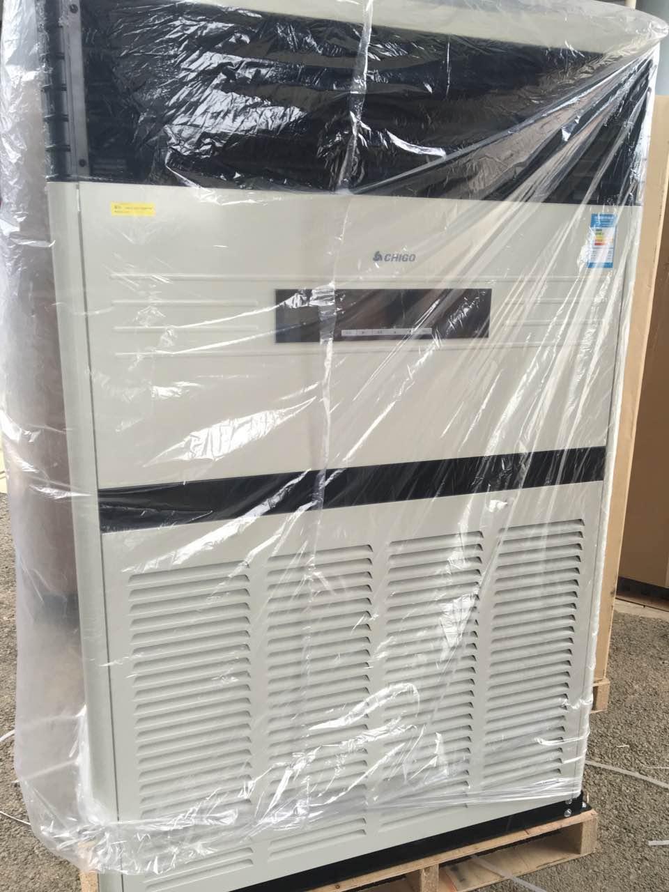 广西财经学院10匹风冷机项目