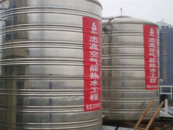 桂平中学20吨热水项目