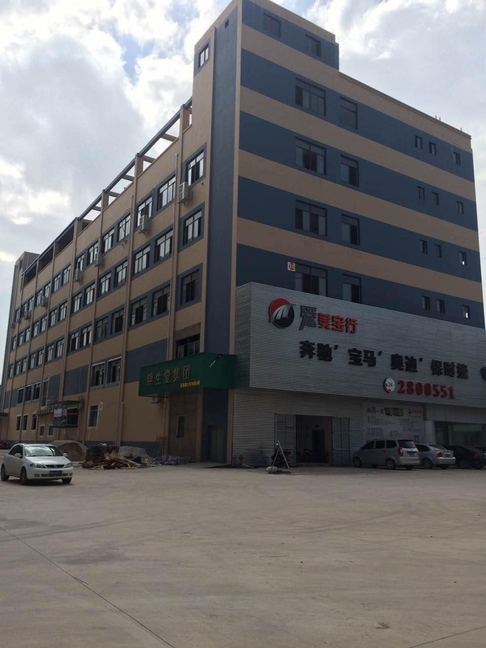 南宁经济开发区志高分体机一站式服务项目