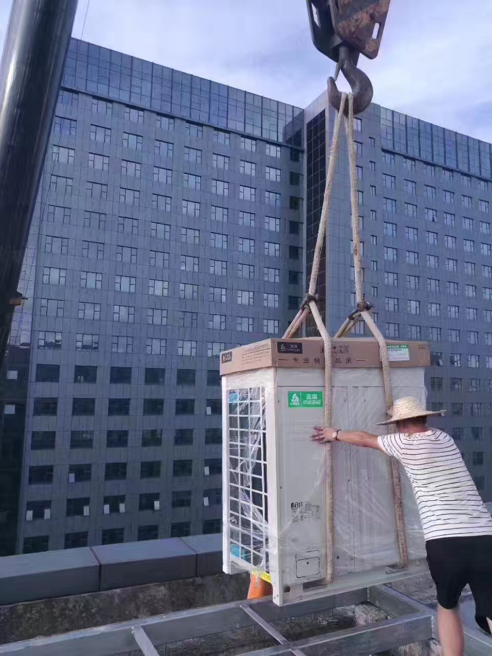 南宁税务局多联机项目