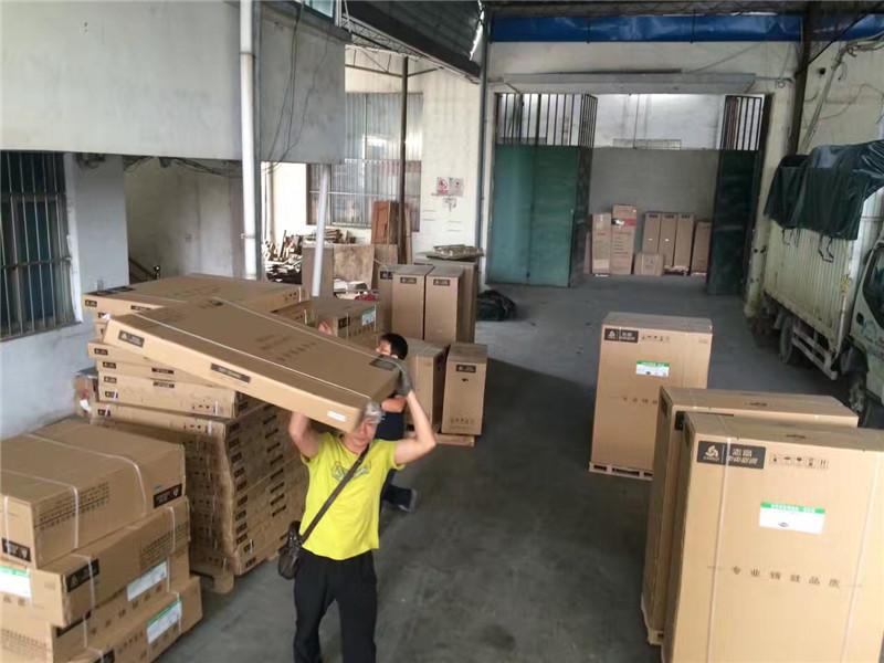 天等县创业园天花机项目