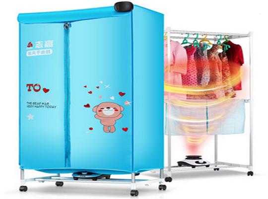 广西万博手机版app下载网页干衣机