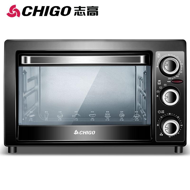 柳州志高家用16L多功能电烤箱