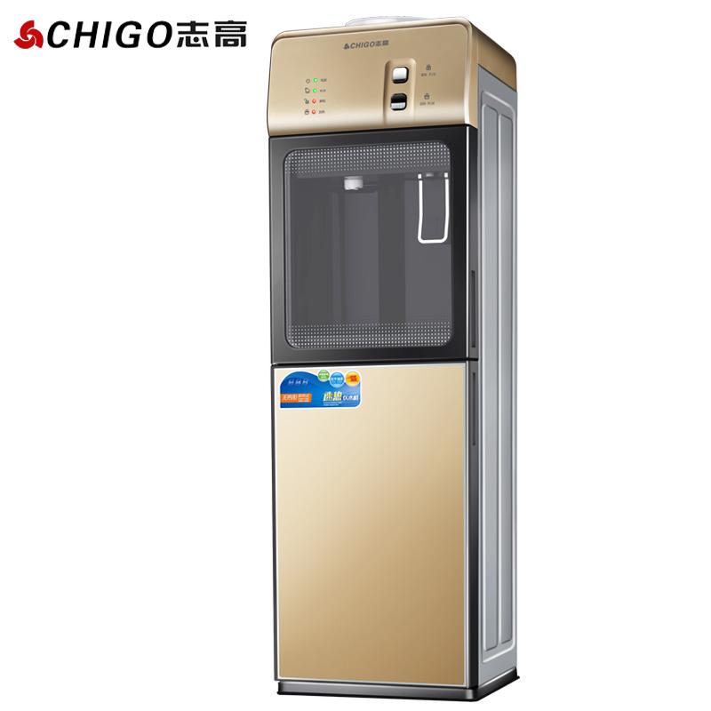 贵港志高立式冷热家用节能饮水机