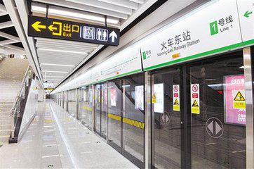 南宁地铁一号线